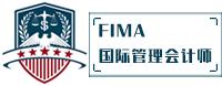 FIMA国际管理会计师官方学习网站